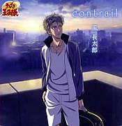 『contrail』鳳長太郎