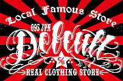 """ Defcult "" 095 AREA"