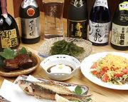 沖縄料理を食べる会〜関東地方