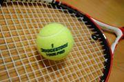 東・北東京でテニスしたい!