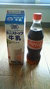 コカ・コーラの牛乳割り