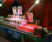 ★北海道で食材を仕入、販売★