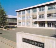 舞鶴市立和田中学校
