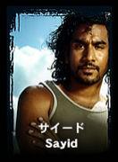 サイード(Sayid)