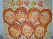 らぶりんこ -AJ girls-