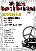 Monsters of ROCK(旧80's Mania)
