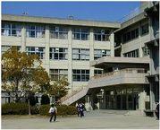 槙島中学校