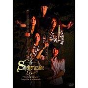 Scheherazade(バンド)