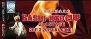 BASHI-KYO CUP