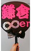 ☆鎌倉eighter☆