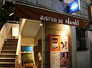BISTRO DE NONKI