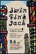 Swingin'Jack