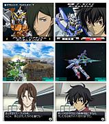 ゲーム版 機動戦士ガンダム00