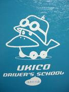 UKICO DRIVER'S SCHOOL