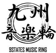 九州 MUSIC RING