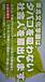 東北文化学園大学H20年入学者