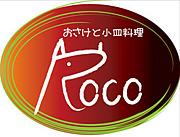 アジアン中華居酒屋 ROCO