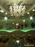 Cafe Mapiece