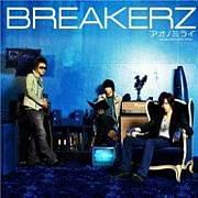 DESTROY CRASHER/BREAKERZ