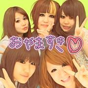 お山  〜 WE LOVE 碧南〜