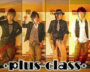 +plus-class+ =ポジティ部