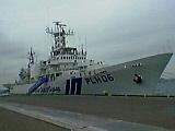 第七管区海上保安本部