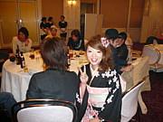 ☆上富士の館☆