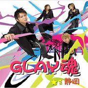 GLAY魂☆彡静岡