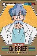 ブリーフ博士