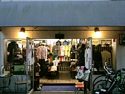OR GLORY 仙台店