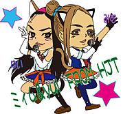 ミィム&yui FROM HJT