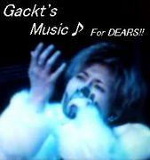 好きスキ!樂斗Music♪