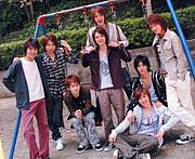 最高で最強の関ジャニ∞★8→1