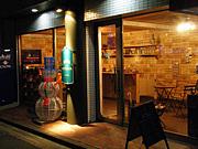 Darts Bar ポティロン