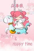 兵庫県Beauty & Happy Time
