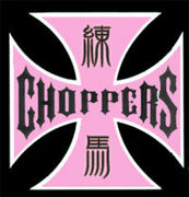���� CHOPPERS