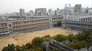 大阪府堺市立熊野小学校