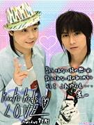Love is...  KinKi in新潟
