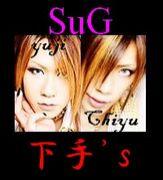 SuG☆Chiyuji☆下手's