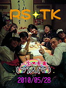 RS☆TK