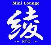 Mini Lounge 綾 〜RYO〜