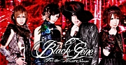Black Gene For the Next Scene