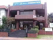 湖東カレッジ@情・建・校