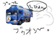 藤学園 原山台幼稚園