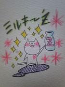 ■□ ミルキー'Z □■