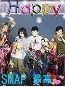 SMAP☆Live最高!!
