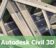 Autodesk Civil 3Dの会