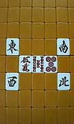 麻雀★雀荘のメンバー・オーナー