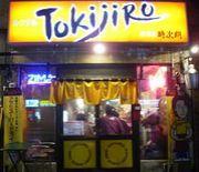 カクテル居酒屋TokijiRo