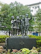 鹿大附属小2001年卒業生集合